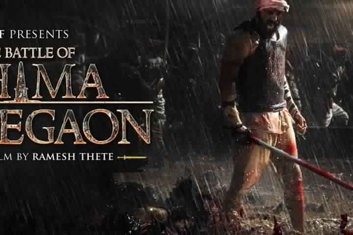 Arjun Rampal's 'The Battle Of Bhima Koregaon' To Release In Theatres On September 17