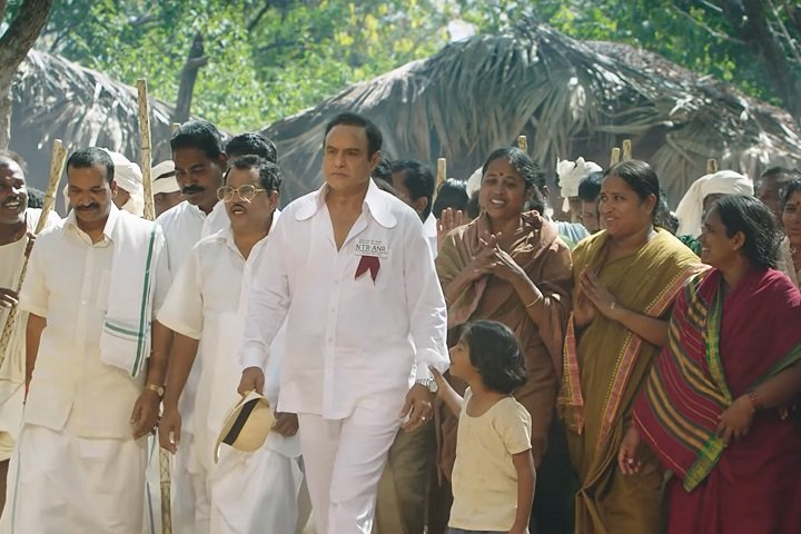 NTR Kathanayakudu Day 5 Box Office Collection and Occupancy Report