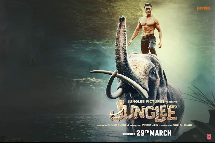 Junglee Day 1 Box Office Collection And Occupancy Report
