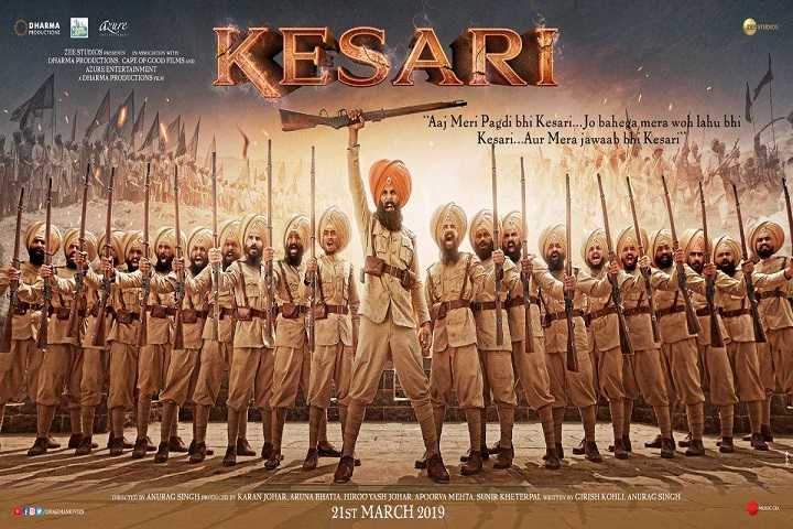 Kesari Day 33 Box Office Collection And Occupancy Report