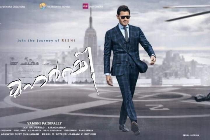 Maharshi Day 1 Box Office Collection and Occupancy Report