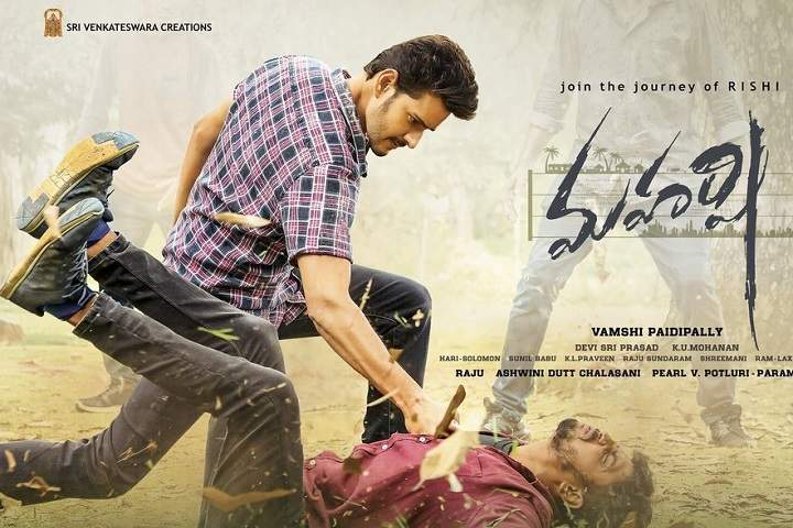Maharshi Day 2 Box Office Collection and Occupancy Report