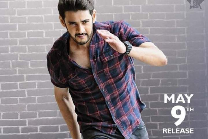 Maharshi Day 3 Box Office Collection and Occupancy Report