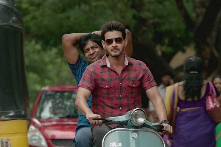 Maharshi Day 12 Box Office Collection and Occupancy Report