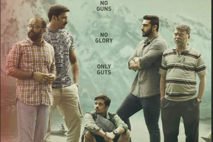 India's Most Wanted Day 1 Box Office Collection