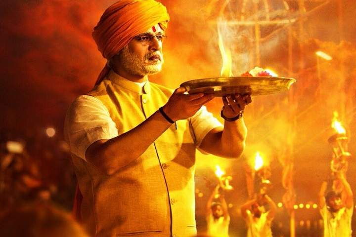 PM Narendra Modi Day 1 Box Office Collection