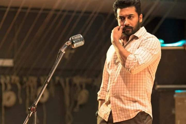 NGK Advance Booking Reports