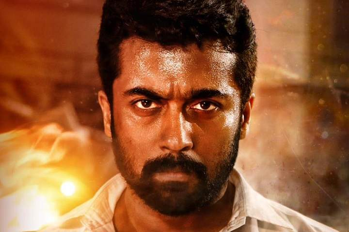 NGK Day 2 Box Office Collection