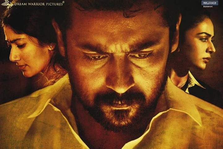 NGK Day 3 Box Office Collection