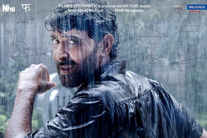 Super 30 Day 1 Box Office Collection