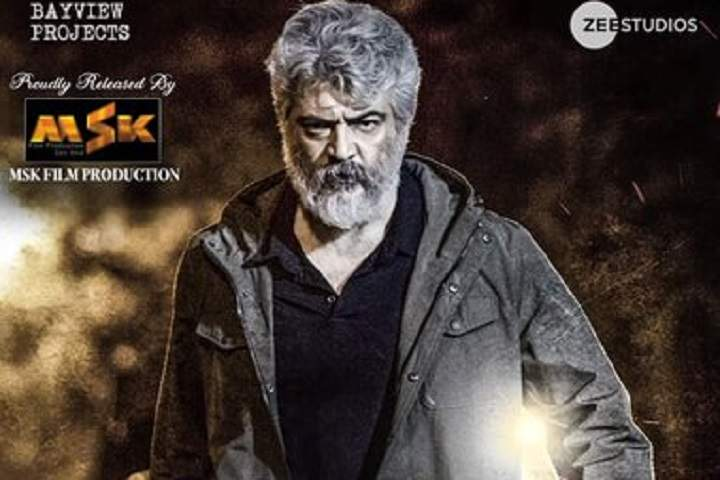 Nerkonda Paarvai Day 1 Box Office Collection