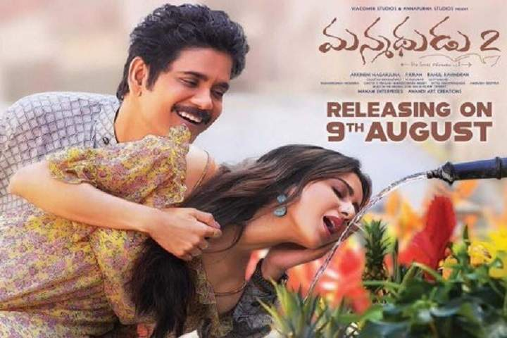 Manmadhudu 2 Day 1 Box Office Collection