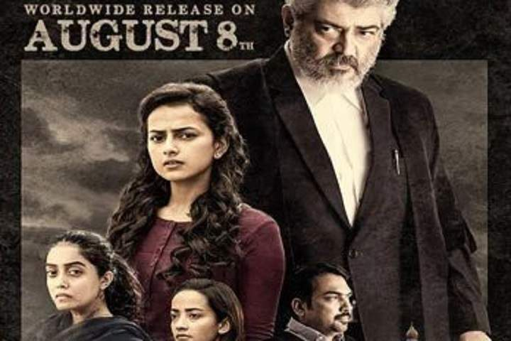 Nerkonda Paarvai Day 3 Box Office Collection