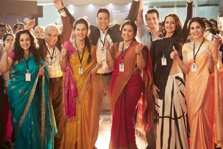 Mission Mangal Day 1 Box Office Collection