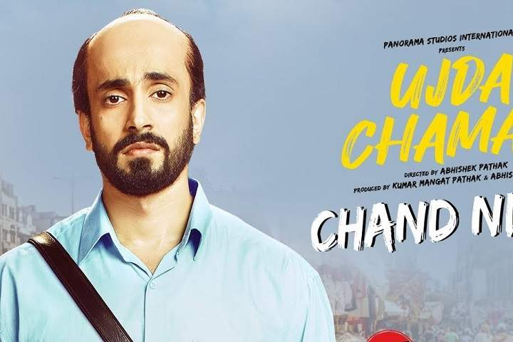 Ujda Chaman Day 1 Box Office Collection