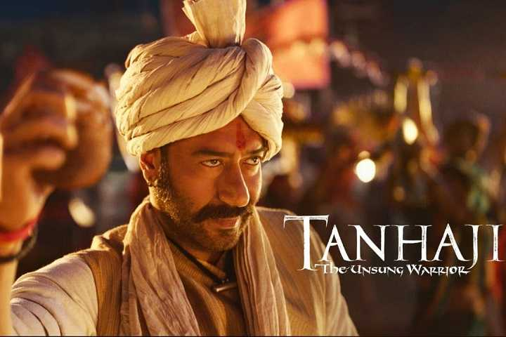 Tanhaji: The Unsung Warrior Day 40 Box Office Collection