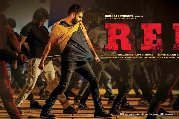 Red Day 1 Box Office Collection