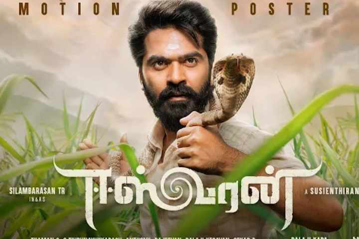 Eeswaran Day 1 Box Office Collection