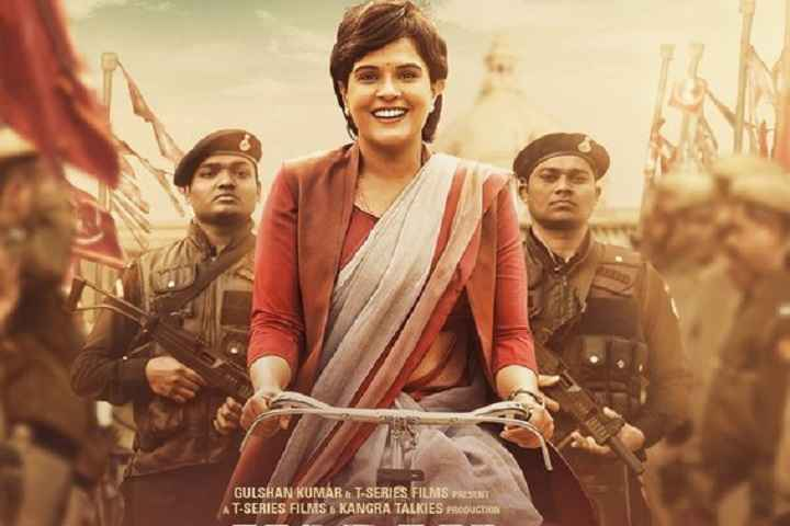 Madam Chief Minister Day 1 Box Office Collection