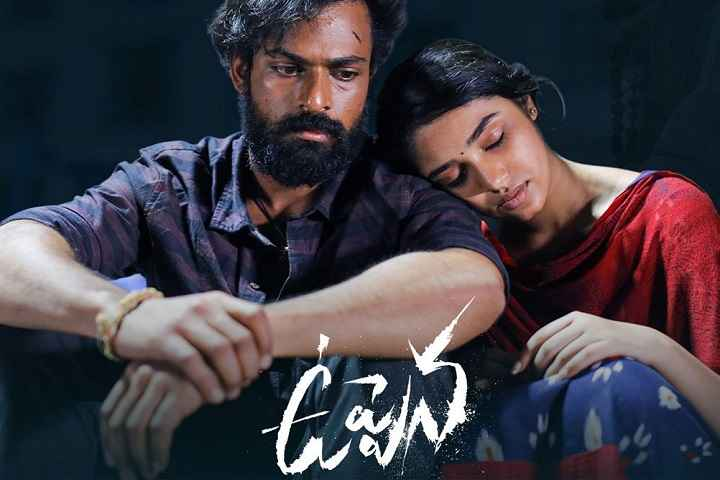 Uppena Day 1 Box Office Collection
