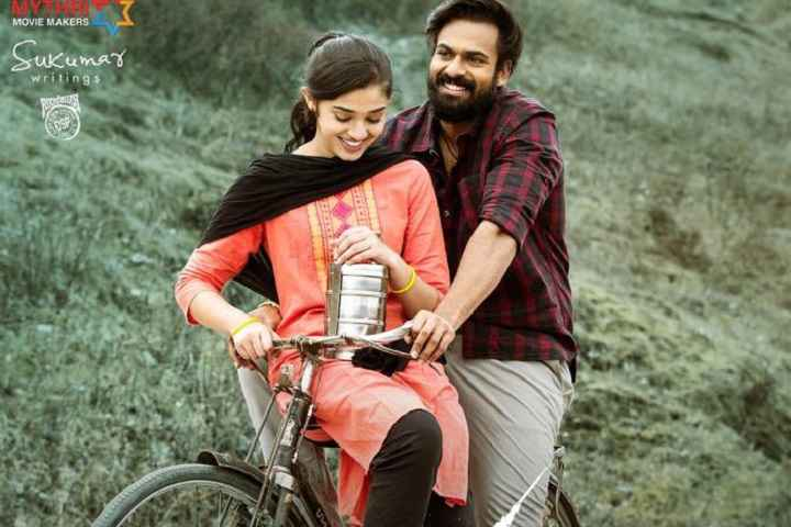 Uppena Day 3 Box Office Collection