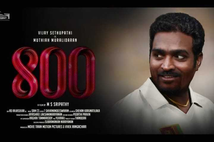 800 The Film: The Motion Poster Of Muthiah Muralidaran's Biopic Starring Vijay Sethupathi Is Out