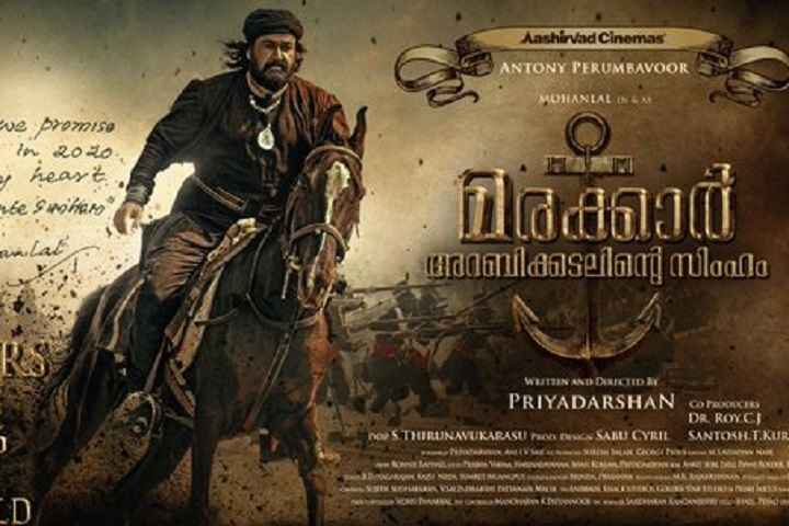 Mohanlal's Historical Epic War Movie Marakkar To Release In March 2021