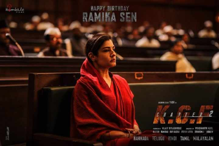 The First Look Of Raveena Tandon As Ramika Sen From KGF Chapter 2 Released On Her Birthday