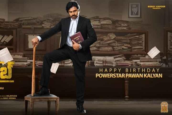 HBD Pawan Kalyan: Check Out The Motion Poster Of Telugu Movie Vakeel Saab