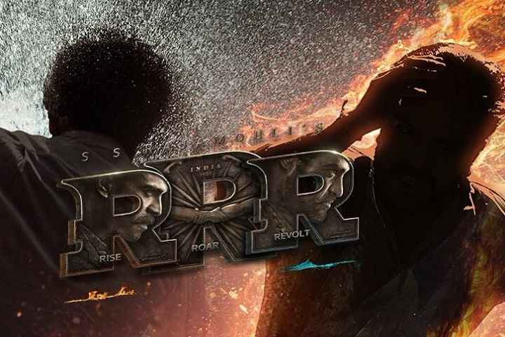 Lyca Productions Acquired The Tamil Nadu Theatrical Rights Of RRR Movie