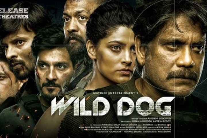 Nagarjuna's Much Anticipated Movie 'Wild Dog' Confirmed Theatrical Release