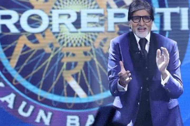 Amitabh Bachchan Shares New Pictures From The Sets Of KBC 12, See