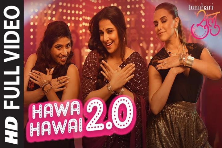 Hawa Hawai 2.0  Photo