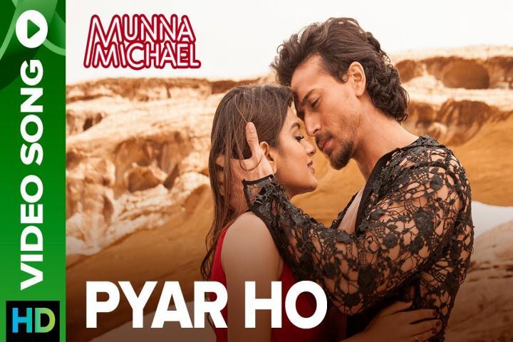 Pyar Ho Photo