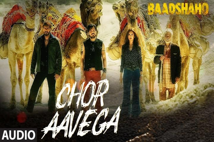 Chor Aavega Photo