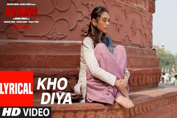 Kho Diya  Photo