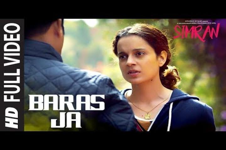 Baras Ja  Photo
