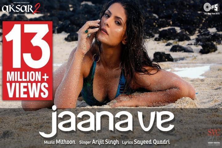 Jaana Ve  Photo