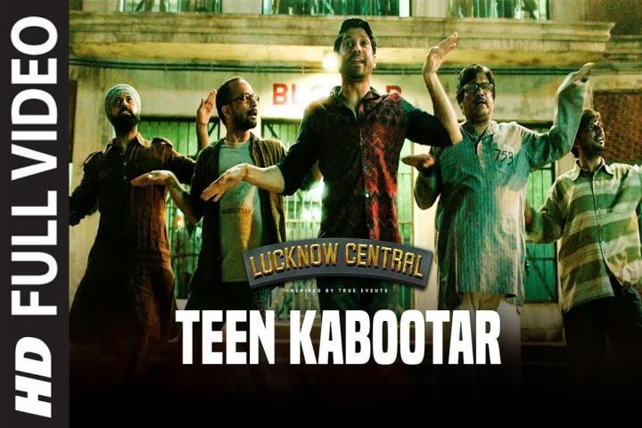Teen Kabootar Photo