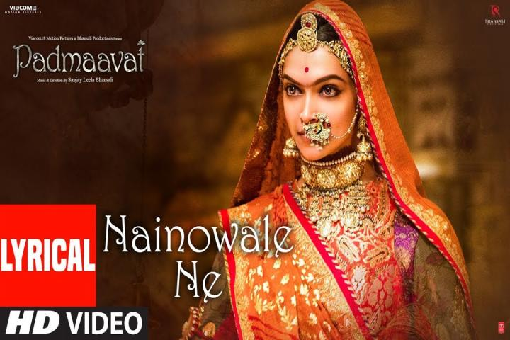Nainowale Ne Photo