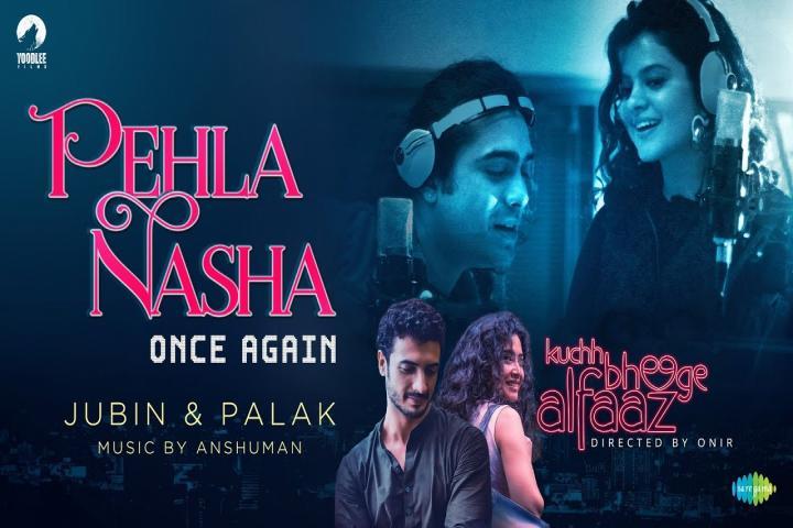 Pehla Nasha Once Again Photo
