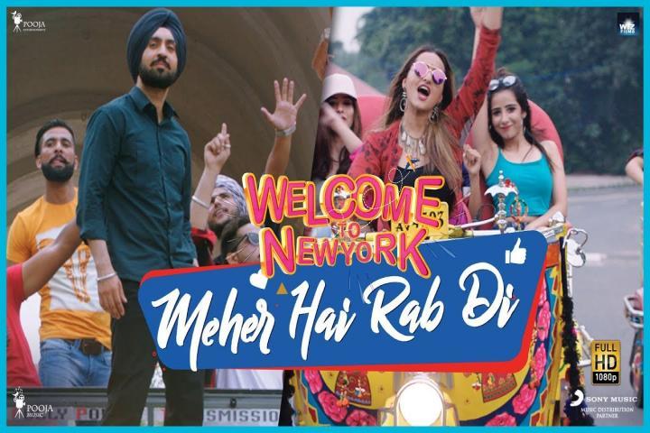 Meher Hai Rab Di Photo