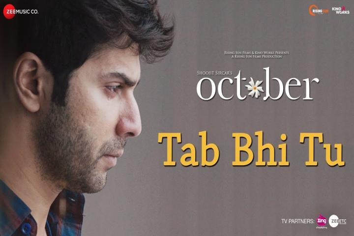 Tab Bhi Tu Photo