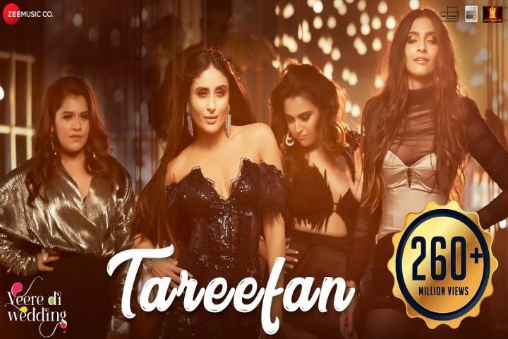 Tareefan  Photo