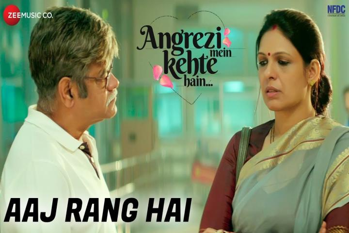 Aaj Rang Hai  Angrezi Mein Kehte Hain  Photo