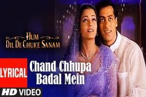 Chand Chhupa Badal Mein Photo