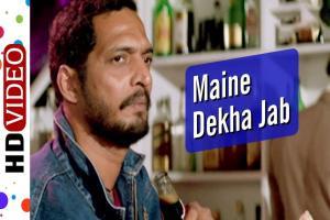 Love Rap Maine Dekha Jab Photo