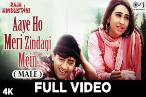 Aaye Ho Meri Zindagi Mein Photo