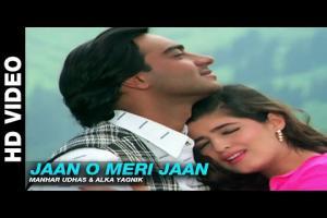 Jaan O Meri Jaan Photo
