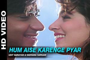 Hum Aise Karenge Pyar Photo